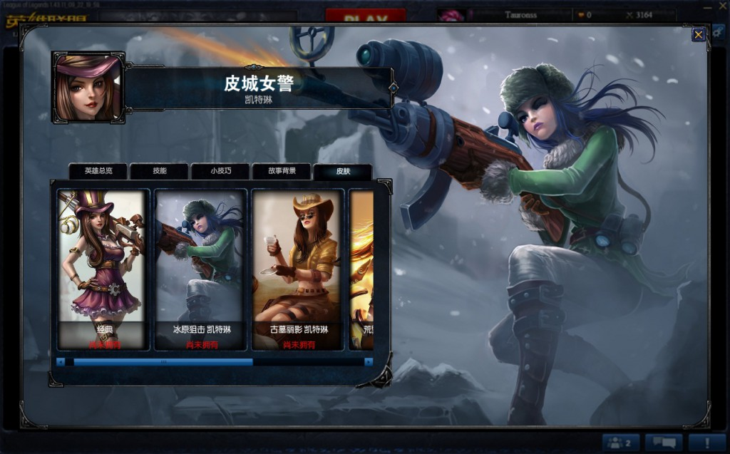 CHINA Lol kaytlin 1024x637 Игра на китайских серверах League of Legends